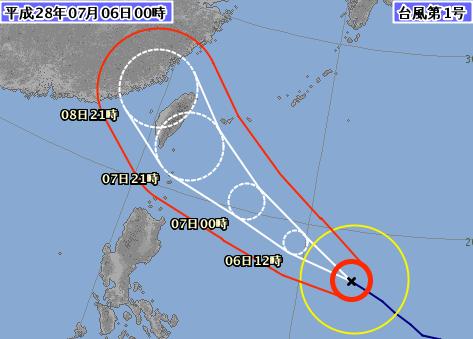 2016台風1号