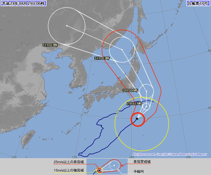 台風16号ライオンロック