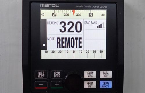 マロールAPZ-200