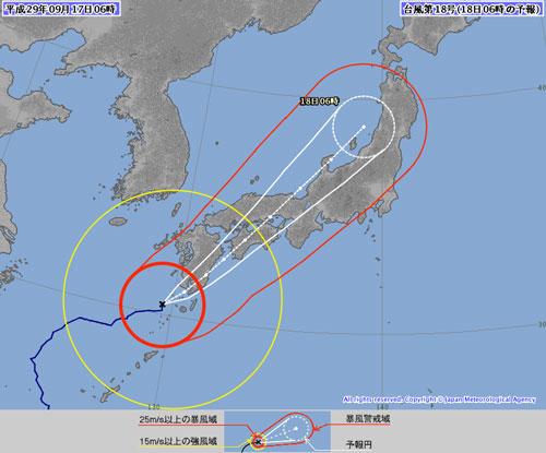 台風18号2017年