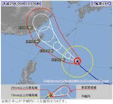台風18号、当初の予測