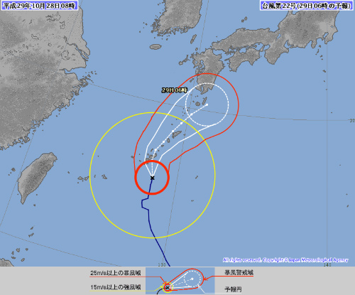 2017台風22号saola