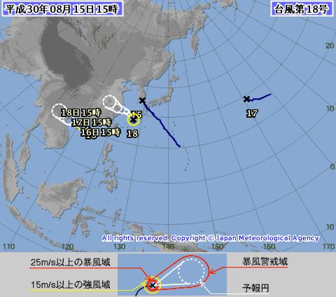 台風2018年8月15日15時