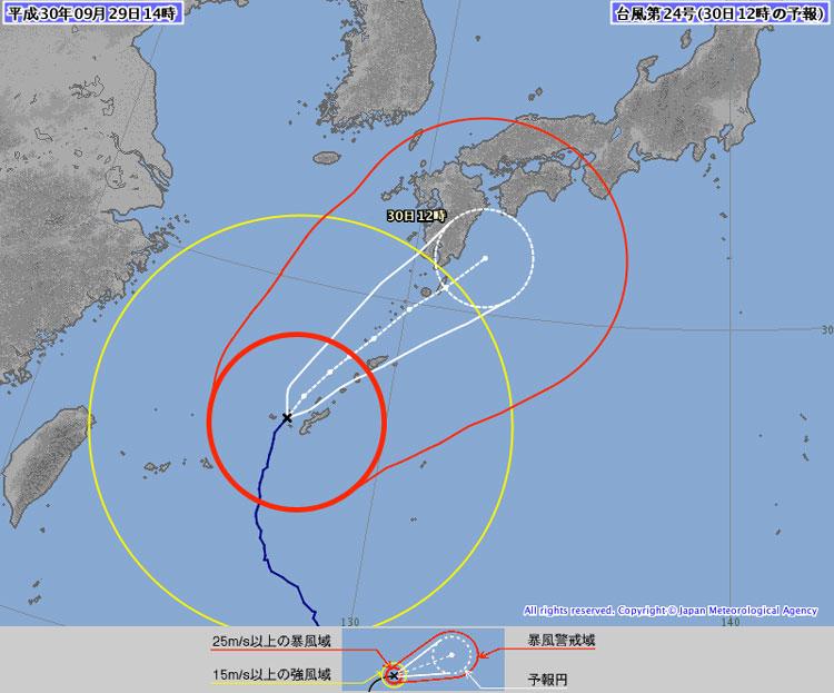 台風24号!沖縄最接近