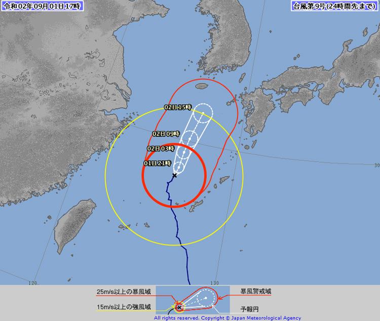2020年の台風9号
