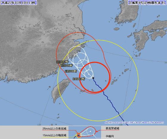 台風9号.jpg