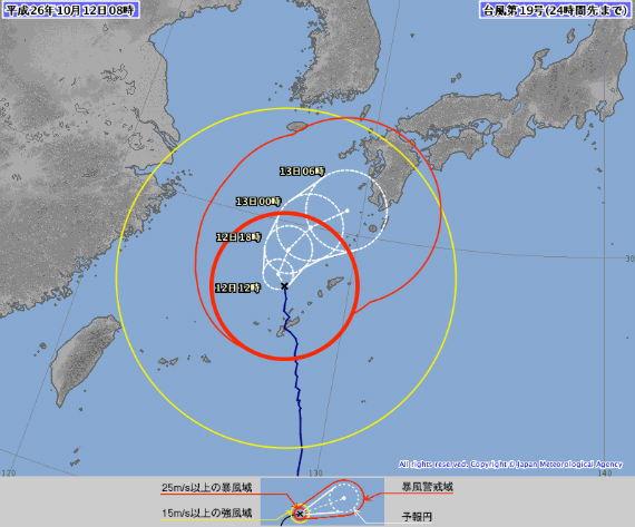 台風19.jpg