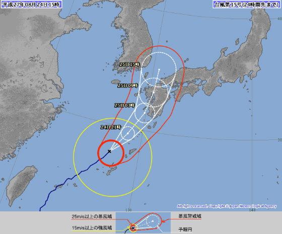 台風15号.jpg