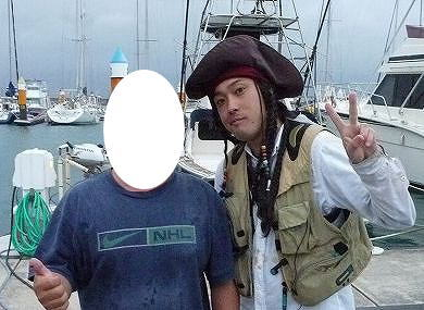 船長と海賊